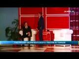 Гастроли в Таразе