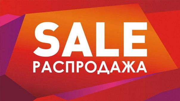С 21 июня во всех фирменных магазинах одежды oodji стартует распродажа летней коллекции - скидки до 30