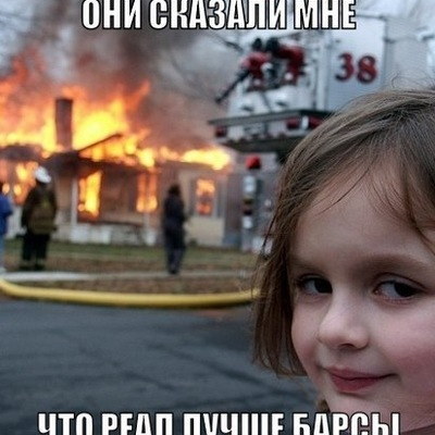 Вова Андросов, 16 января 1983, Одесса, id15957419