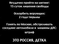 Константин Безфамилии, 17 февраля 1984, Екатеринбург, id4206835