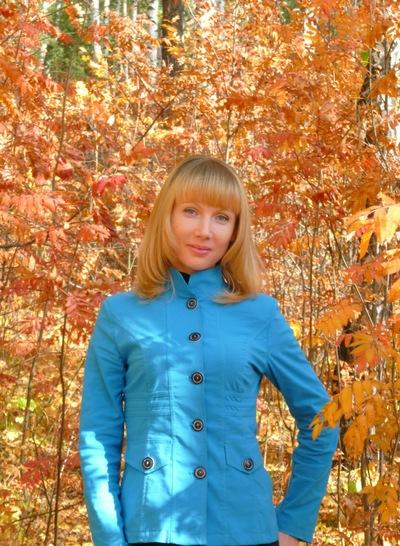 Людмила Степаненкова, 23 сентября 1994, Миасс, id156275555