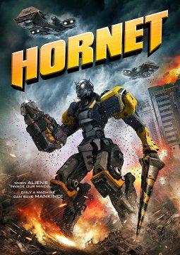 Шершень (Hornet) 2018 смотреть онлайн