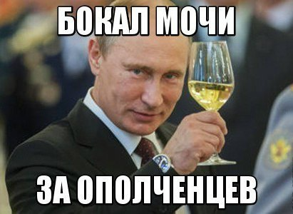 Путин вряд ли решится на вторжение. Но, неадекват с гранатой всегда настораживает, - Тымчук - Цензор.НЕТ 2975