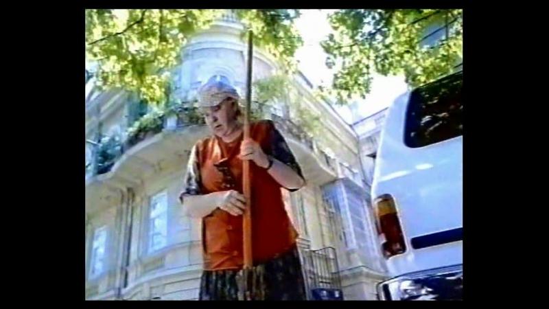 Валерий Залкин Ветка сирени 1997 г