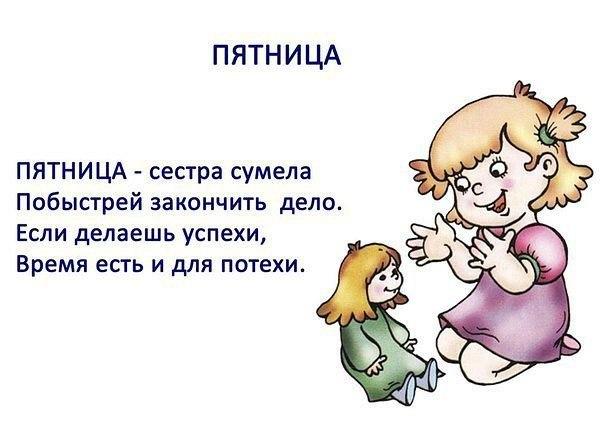 Фото №456247867 со страницы Татьяны Ивановой