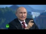 Путин об Украине БЕЗ МОНТАЖА и ВЫРЕЗОК на ПМЭФ 2014 ЖЕСТЬ