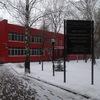 Московский филиал Высшей школы народных искусств