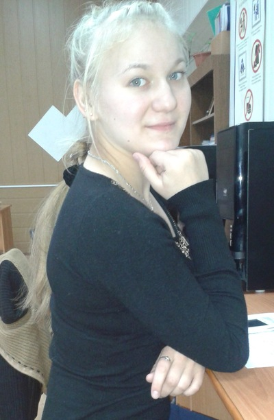 Люба Гостева, 2 июня 1996, Нижний Тагил, id141935298