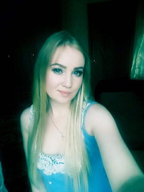 Kseniya, 29, Mulino
