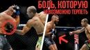 СЛИШКОМ БОЛЬНО 5 Нокаутов по печени в UFC MMA