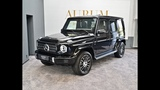 Mercedes-Benz G-Klasse G 500 L EXCLUSIVE AMG Line 2019 Walkaround by AURUM International