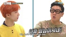 Weekly idol Episode 371 ( Eng Sub) - NCT DREAM