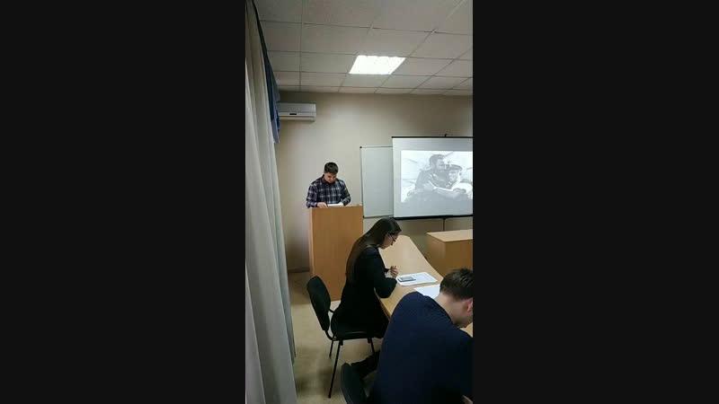 Live: Информационный центр | профбюро Истфака ДонНУ