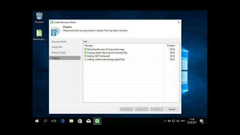 Veeam Agent для Microsoft Windows FREE. Создание загрузочного диска восстановления
