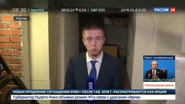 Новости на Россия 24 • Из-за многочисленных нарушений центр Рерихов выселяют из усадьбы Лопухиных