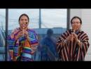DSCN5079 Инти Pakarina и Хосе Ecuador Indians 17 августа 2018 года