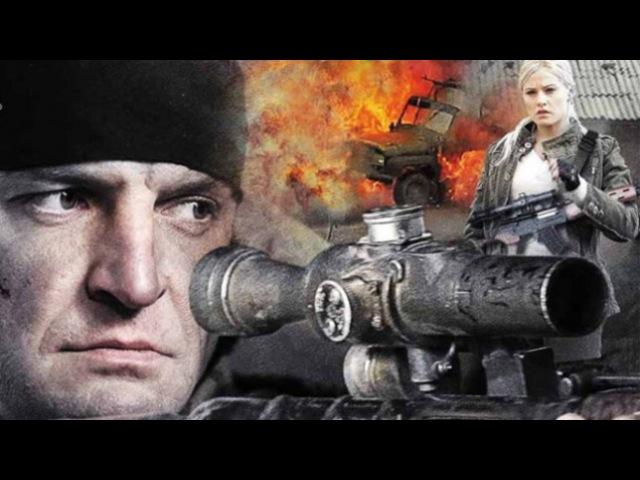Сериал «Стрелок 2. Право на смерть» (2014) смотреть онлайн в хорошем качестве на www.tvzavr.ru