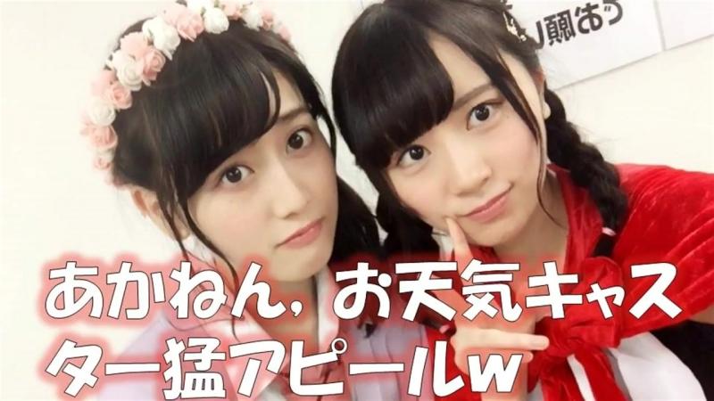 守屋茜×長沢菜々香 珍しい二人のトークも井口眞緒の強烈CMのインパクトに負ける!?