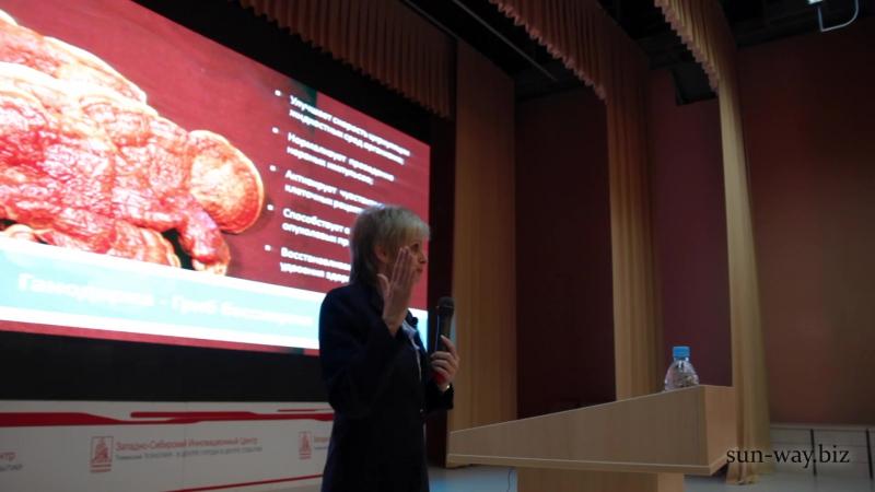 Ганодерма – самый полезный гриб на Земле!В Китае существует книга «Большая фармакопея», где описаны лекарственные травы и их
