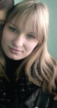 Ольга Культюшкина, 10 апреля 1993, Ульяновск, id208621589