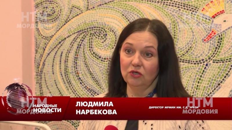 Расширенное заседание коллегии Министерства культуры, национальной политики, туризма и архивного дела РМ (НТМ)