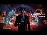 Mass Effect 2 - Выпуск X