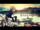 Виолетта Эвергарден Violetta Evergarden AMV anime