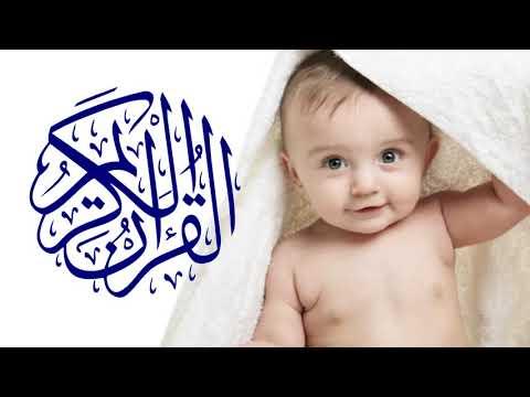 Если ребенок плачет по ночам, от сглаза шариатское заклинание, которое поможет по воле Аллагьа