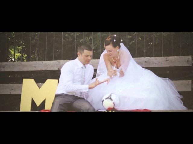 Максим и Юлия / свадебный клип