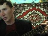 Песня О.Газманова
