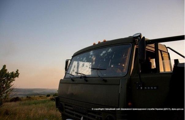 Госпогранслужба приостановила движение в 8 пунктах пропуска на востоке Украины - Цензор.НЕТ 9440