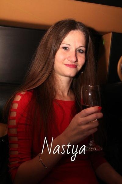 Анастасия Харченко, 6 февраля , Киев, id40607927