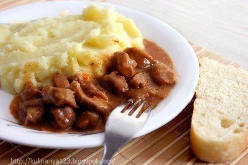 Гуляш с подливкой и картофельным пюре Ингредиенты: -Говядина