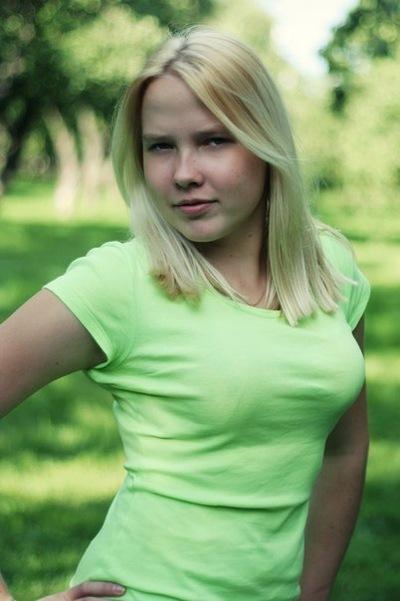 Виктория Мирошниченко, 1 июля 1994, Москва, id31234645