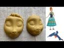 ЛЕПИМ лицо с помощью куклы и клея/МОЛДЫ своими руками