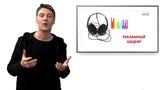 Как сделать рекламный ролик Реклама на радио Мария ФМ Киров.