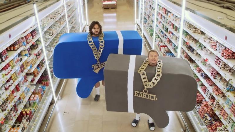Филипп Киркоров и Николай Басков - Извинение за Ibiza