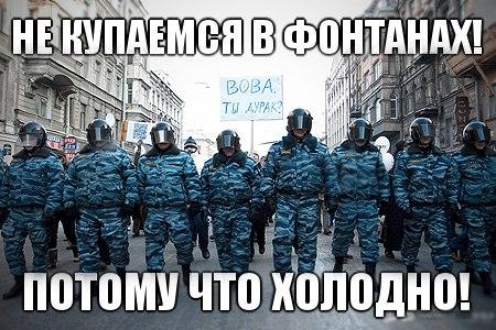 новости россии сегодня вести