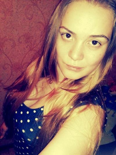 Алина Байсарина, 9 ноября , Стерлитамак, id64209351