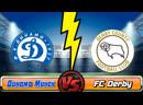 Динамо Минск - FC Derby
