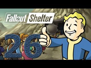 Fallout Shelter прохождение #26