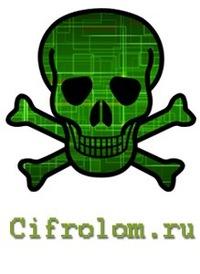 Cifrolom Скачать Программу Бесплатно - фото 6