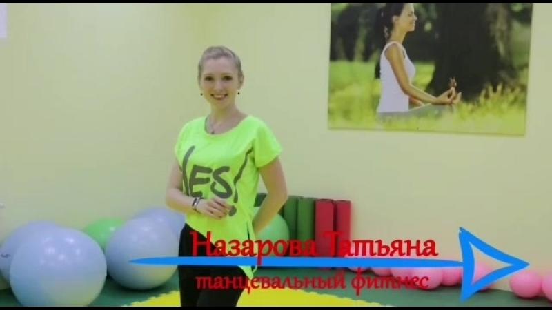 Фитнес-студия MLADA