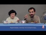 Итальянцы пробуют русские сладости!!!