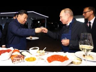 Владимир Путин и Си Цзиньпин отметили удачные переговоры.