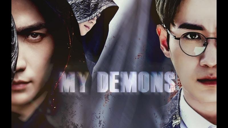 【镇魂 Guardian】【沈巍 Shen Wei】My Demons(个人燃向)