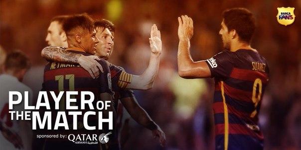 Кто лучший игрок матча?