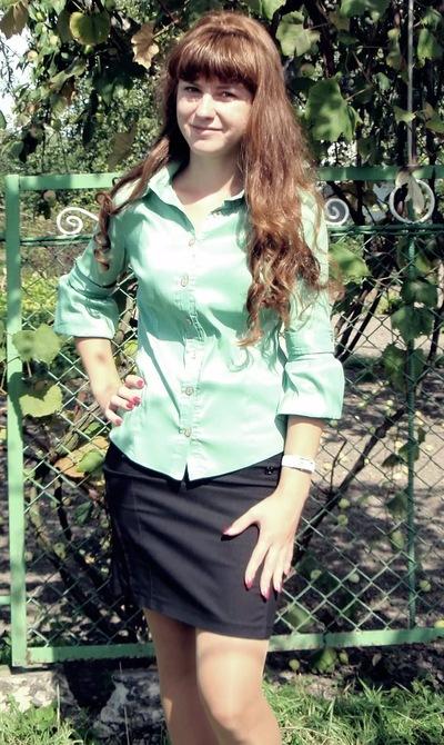 Тетяна Голотюк, 2 июня 1997, Львов, id160813533