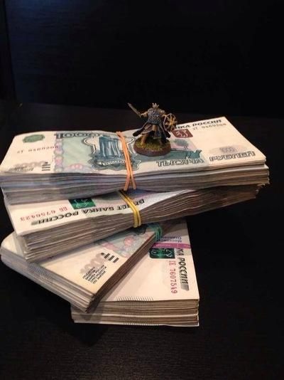 Golden Dwarf, 10 ноября , Москва, id214695024