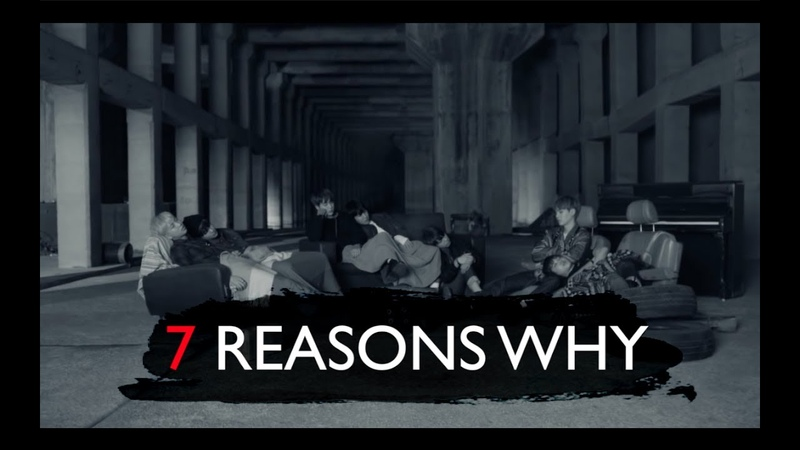 7 reasons why [ trailer ]